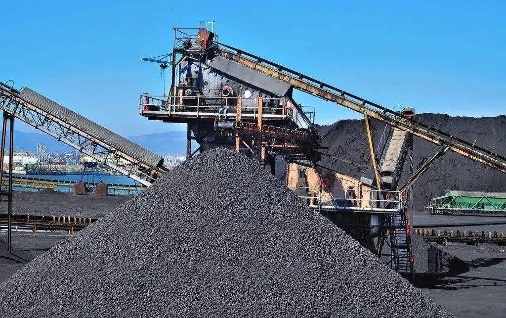 Shanxi Xinyuan Coal